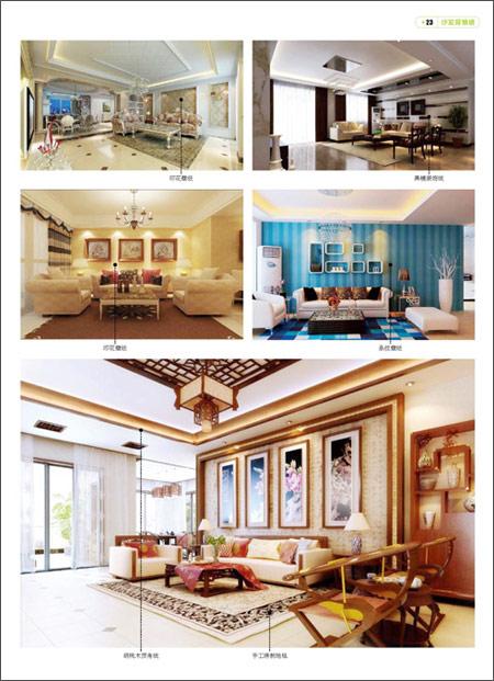 插图:     中式风格沙发背景墙的装饰设计可以运用中国传统