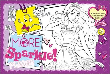 芭比小公主珍藏美画板:智慧公主图片