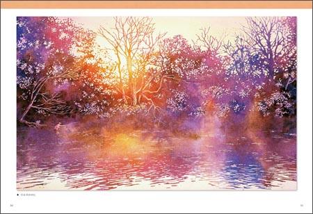 水彩画技法的魔力 光与水的世界