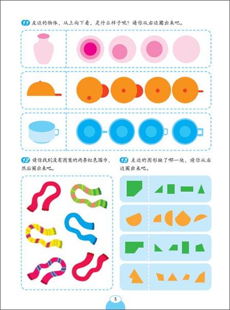 小班第一学期区域内容小班第一学期区域版面设计  幼儿园大班美工区角图片