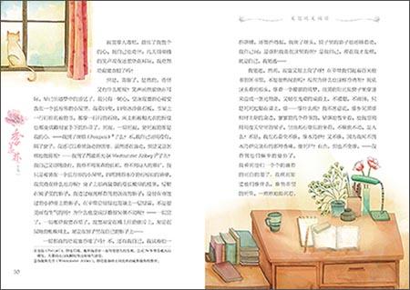 美冠纯美阅读书系:怀念母亲(季羡林专集)图片