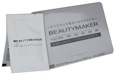 彩妆天王Kevin:彩妆魔法书