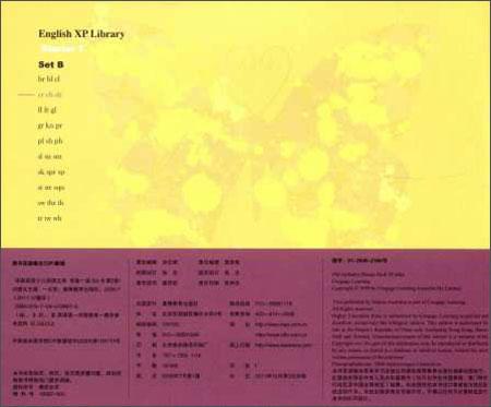 体验英语少儿阅读文库:预备1级Set B
