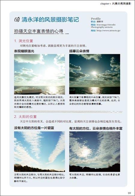 让幸福入镜的日系氛围摄影手记