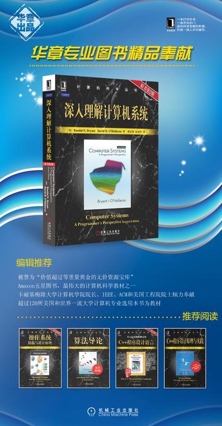 计算机科学丛书:数据库系统概念