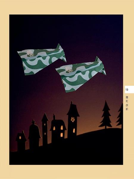 一起玩会飞的折纸