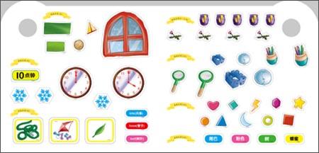 3Q潜能开发贴纸游戏:小熊维尼贴乐园