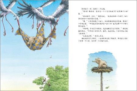 汉斯•比尔系列绘本