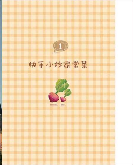小觅的美食札记:留美简约私厨
