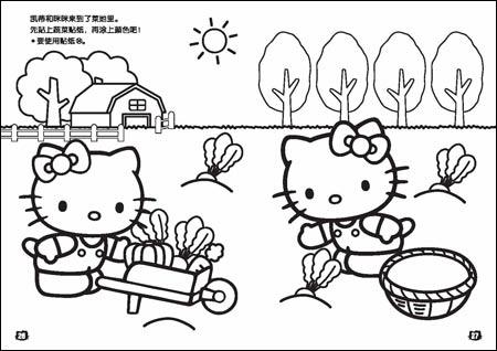 简单手绘猫玩耍