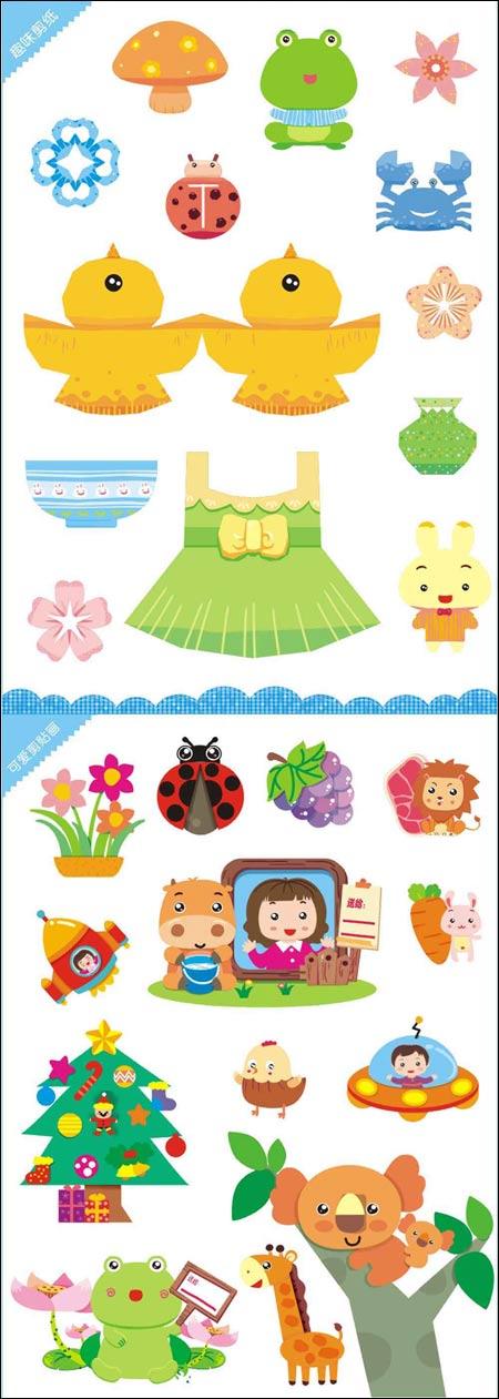好宝宝创意彩纸手工(套装共4册)图片