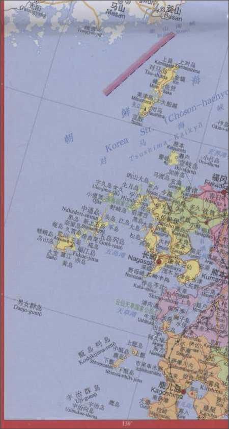 2012新版世界分国地图•亚洲:日本