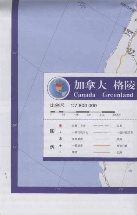2012新版世界分国地图•北美洲:加拿大格陵兰