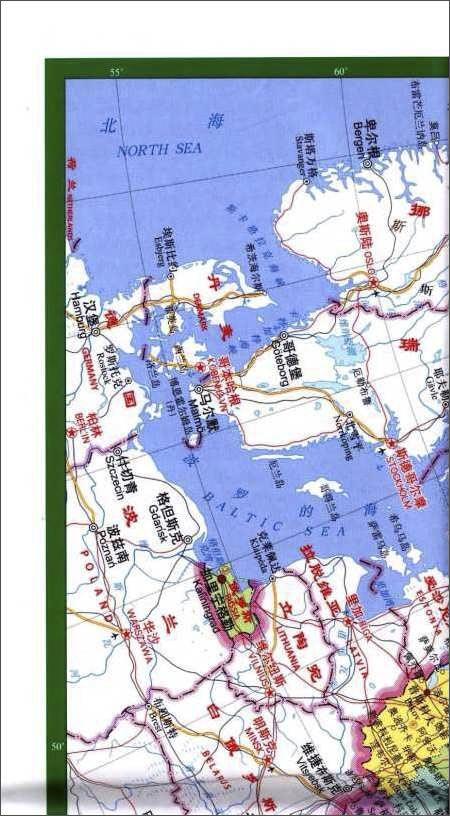 2012新版世界分国地图•欧洲:俄罗斯