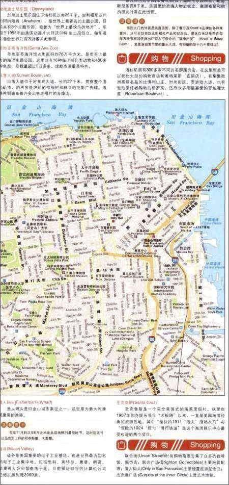 美国旅游地图比例尺1:557万