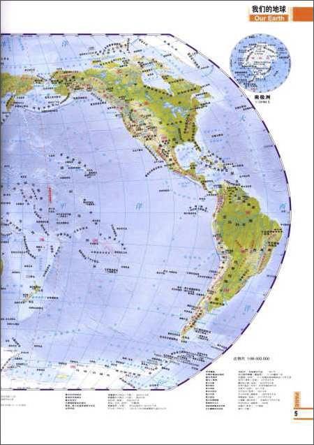世界地理地图集 [平装]