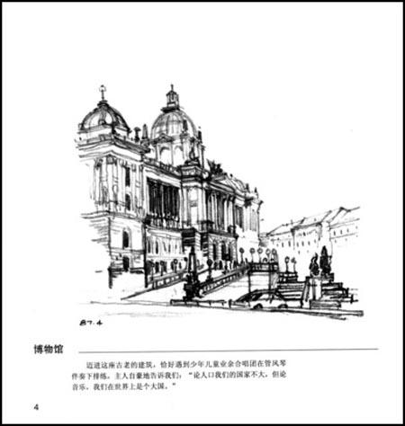 建筑师的写生:铅笔画61钢笔画:亚马逊:图书图片