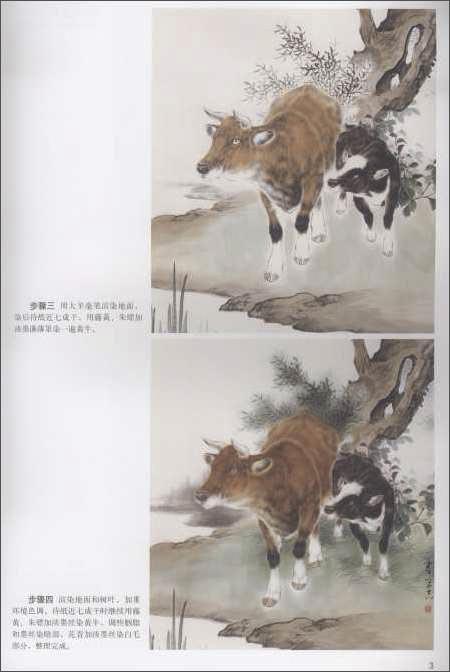 动物工笔画法:亚马逊:图书