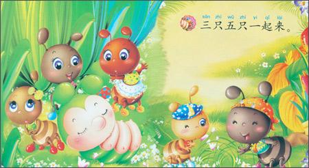 婴儿动物故事绘本集/独角王工作室-图书-亚马逊中国