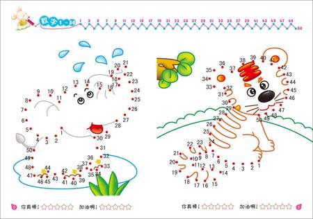 幼儿益智连线(数字1-10,1-20,1-50,字母a-z)(益智游戏