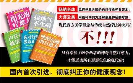 赠书活动海报设计