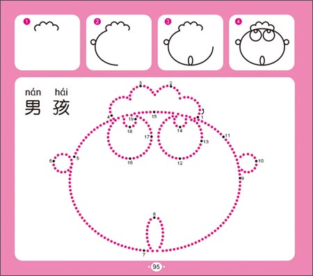 七彩童年, 艺术童书 儿童趣味学画 一笔画大全 格林图书