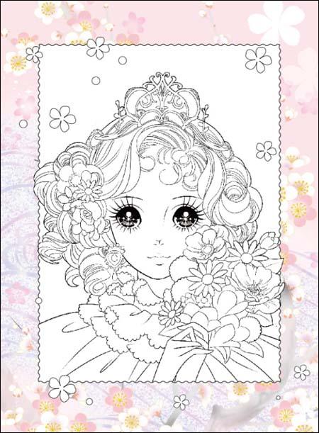 《小公主玩美涂画:优雅公主》 海豚传媒【摘要 书评
