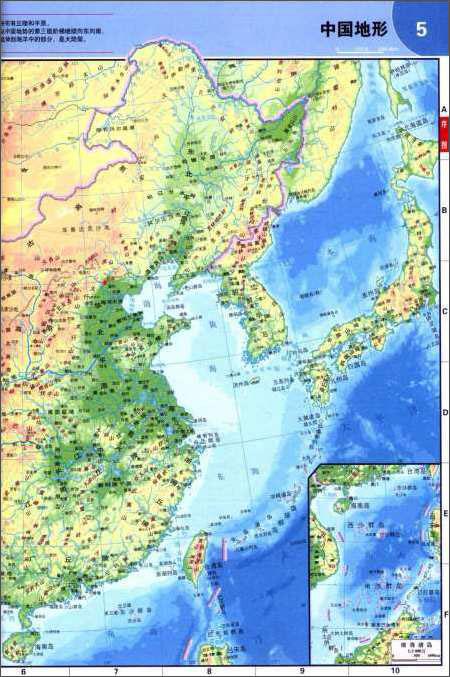 中国高速公路及城乡公路网地图集(物流版) [平装]