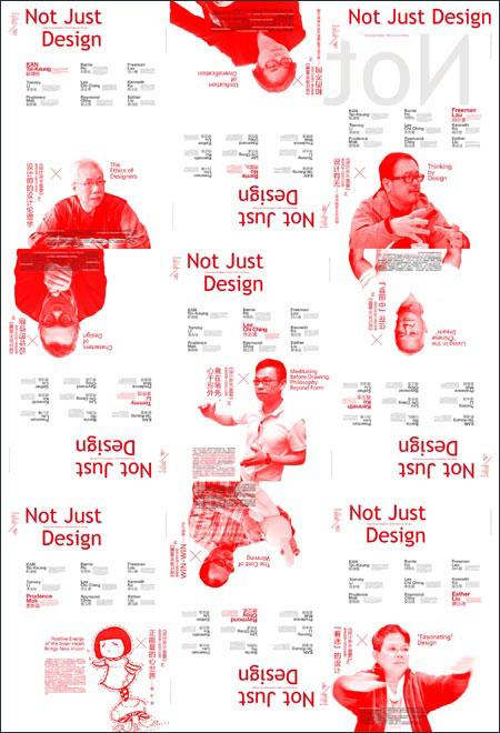 设计并不重要