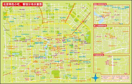 吃货指南:99元吃遍北京美食