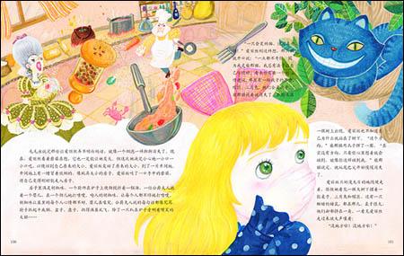 世界童话大师讲给女孩的故事