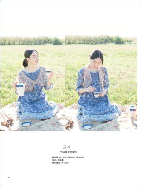 44款连袖编织的四季手工毛衫