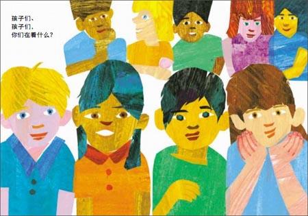 富含想象力的拼贴画风格的图画书,被翻译成了多种语言,小读者遍布世界