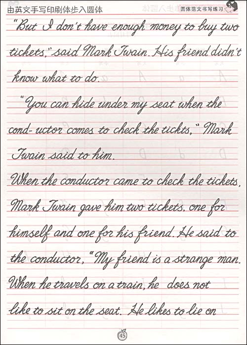 歌谱网…月牙…陈星-怎样打印26个英文字母手写体或者怎样写,不是印刷体的 …… 有字体