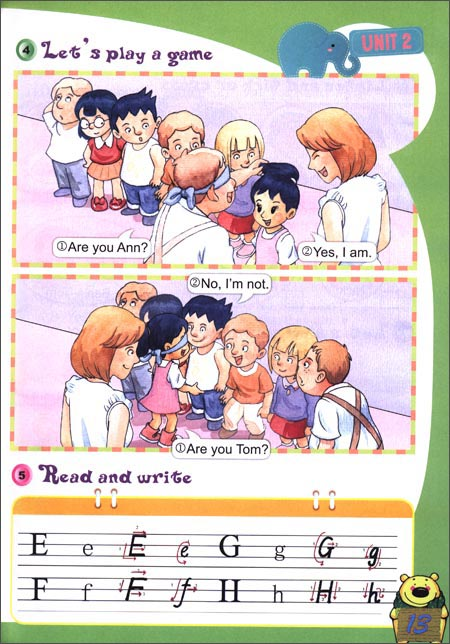 剑桥儿童英语学习系列教材:剑桥儿童英语(基础版)