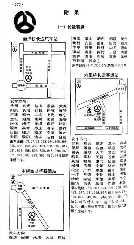 西卓家营村地图