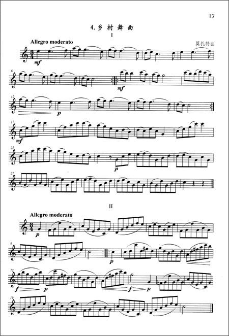 查尔达斯舞曲 长笛谱