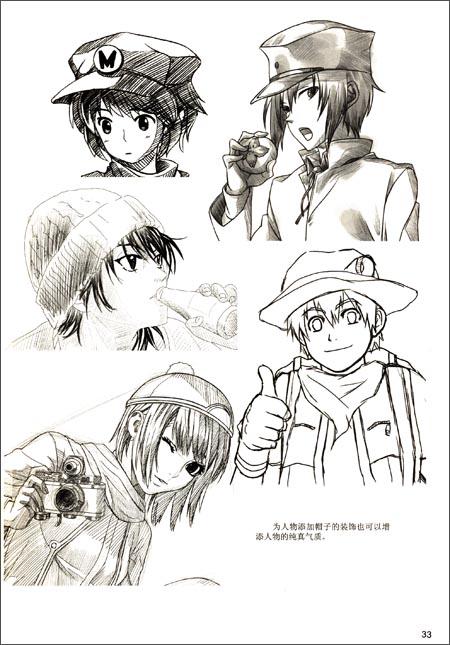 回至 动漫秀场7:漫画人物表情素描技法手册(第2版) (平装)