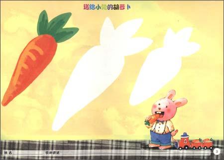 我的手掌树(拓印画)  蔬菜图章(拓印画)  小猪储蓄罐(拓印画)  小树叶