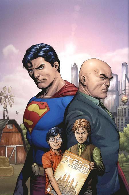 超人:秘密起源