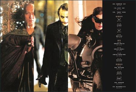 光影系列•蝙蝠侠:黑暗骑士三部曲终极典藏