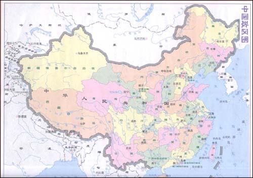 实用中国交通旅游图册/福建省地图出版社-图书-