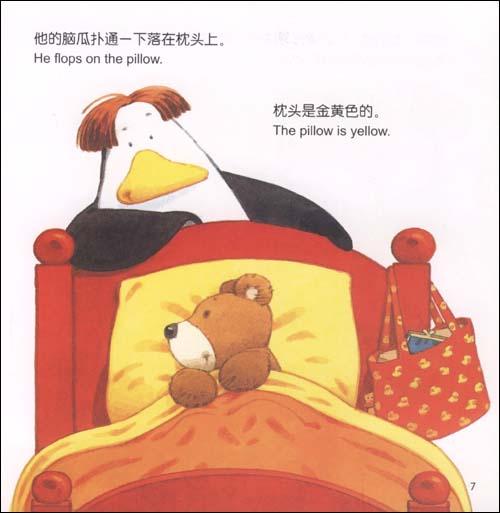 小动物双语图画书?红床上的小熊 [平装]