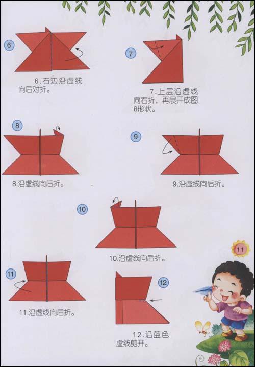 儿童折纸(3) [平装]