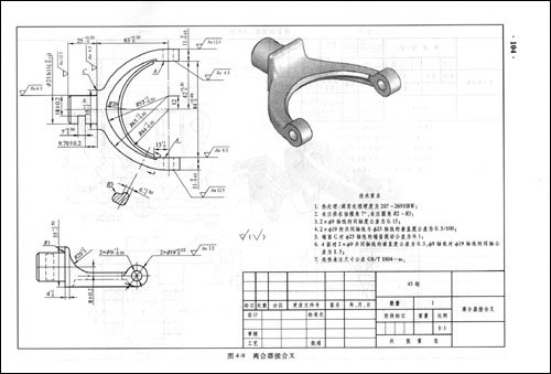 机械制造工艺学课程设计指导书(附cd-rom光盘1张)