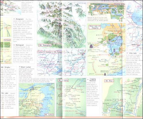 《中国旅游地图(英文版)》