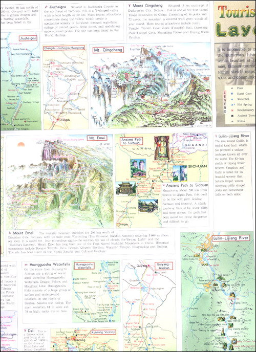 中国旅游地图(英文版)
