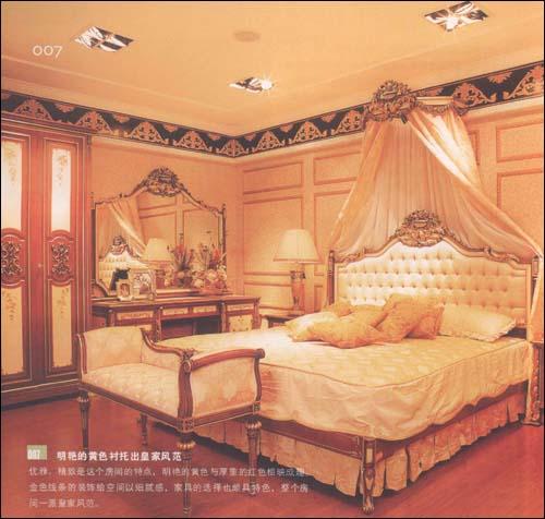 家装创意?卧室设计518例