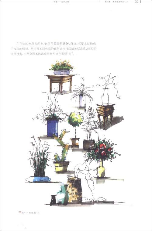 环境艺术手绘效果图表现技法/赵飞乐-图书-亚马逊