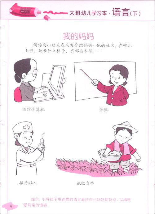 儿童画游泳馆间笔画